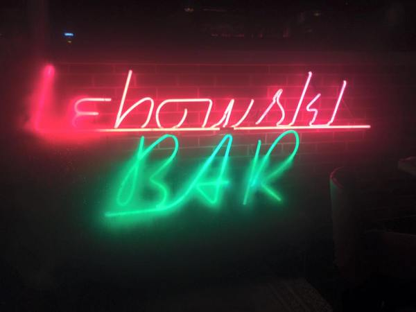 The Lebowski Bar! The dude abides in Reykjavik!